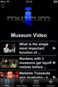 imuseum for iphone